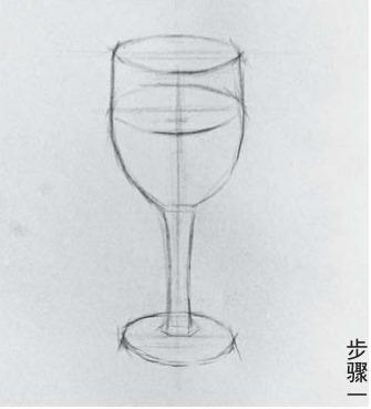 素描高脚杯画法步骤一