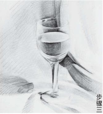 素描高脚杯画法步骤三