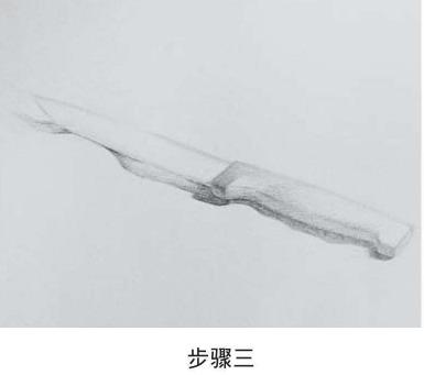 素描水果刀的画法步骤三