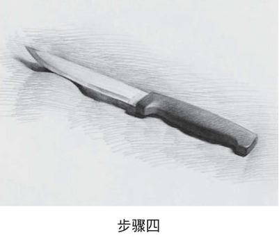 素描水果刀的画法步骤四
