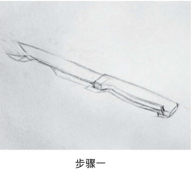 素描水果刀的画法步骤一