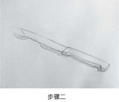 素描水果刀的画法步骤二