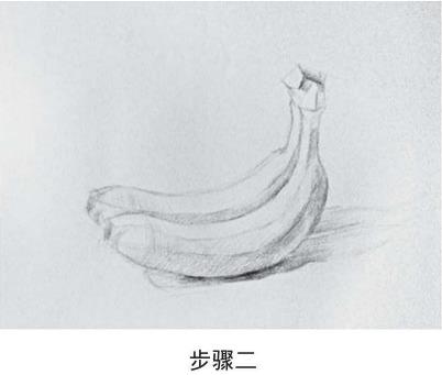素描香蕉的画法步骤二