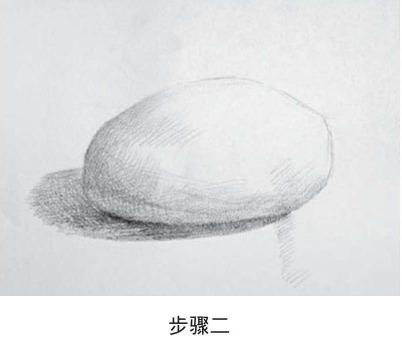 素描土豆的画法步骤二