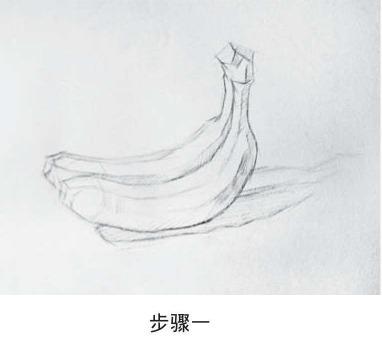 素描香蕉的画法步骤一