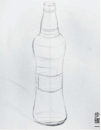 素描啤酒瓶的画法步骤一