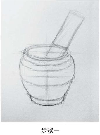 蒜臼和蒜锤画法步骤一