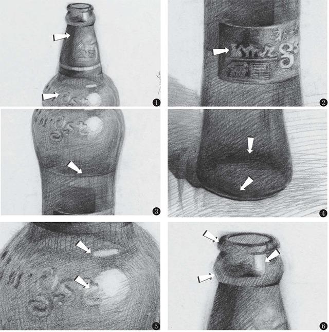 素描啤酒瓶细节的画法