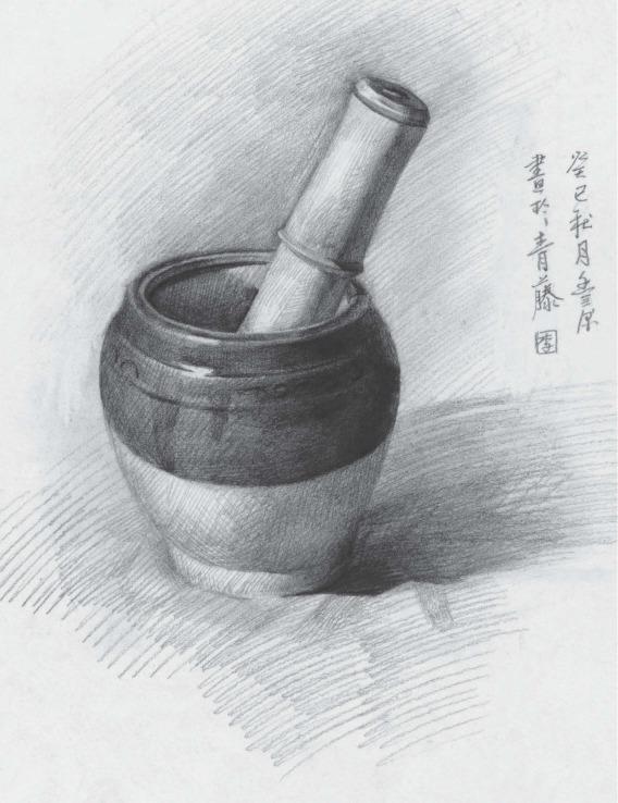 蒜臼和蒜锤