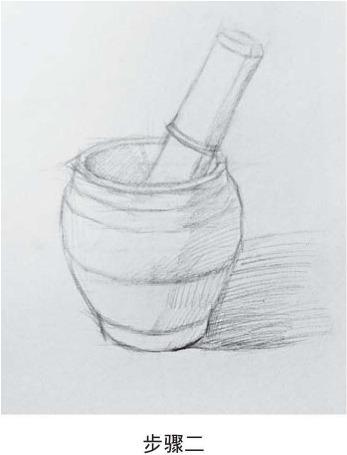 蒜臼和蒜锤画法步骤二
