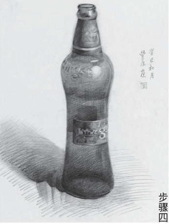 素描啤酒瓶的画法步骤四