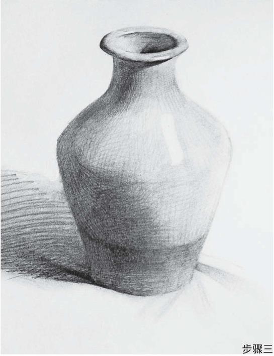 素描普通罐子的画法步骤三