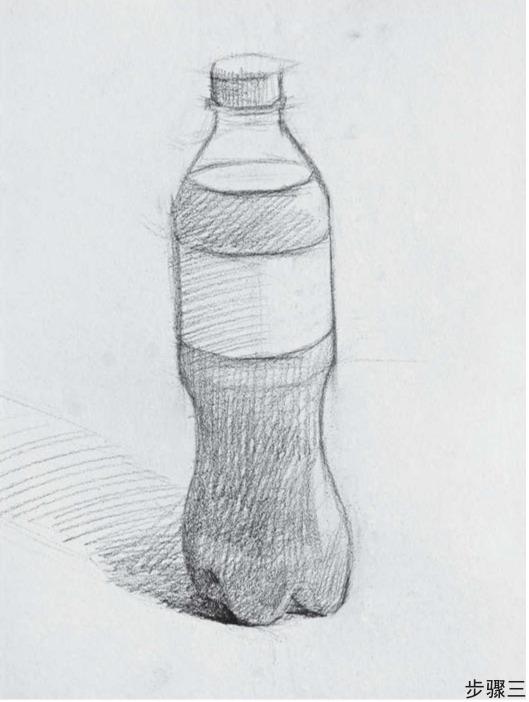 可口可乐瓶画法步骤三