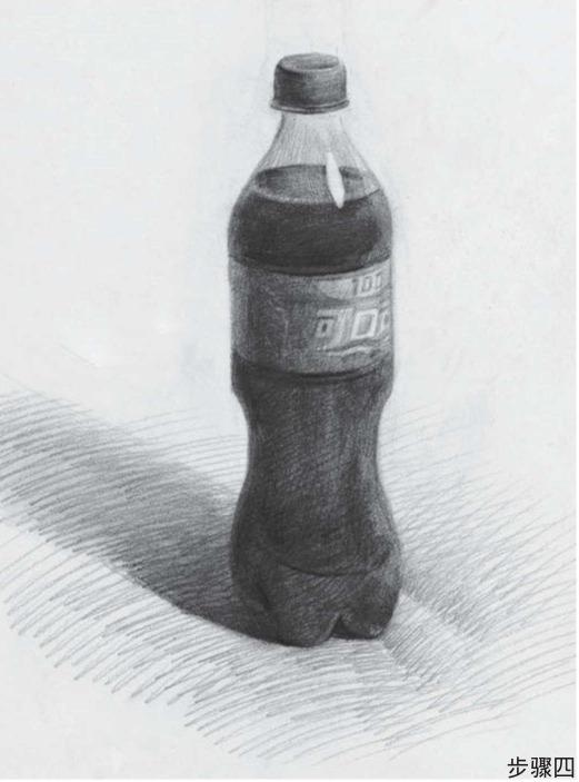 可口可乐瓶画法步骤四