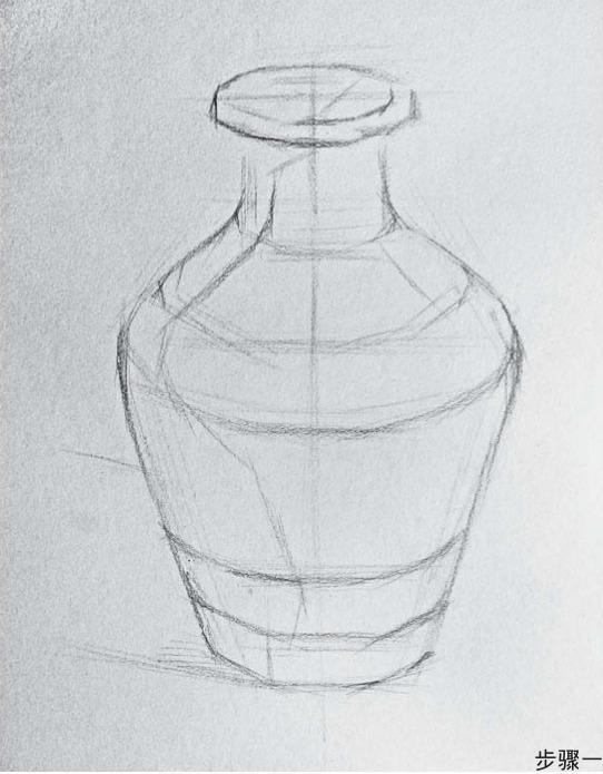 素描普通罐子的画法步骤一