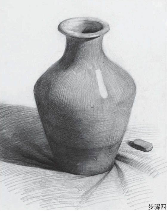 素描普通罐子的画法步骤四