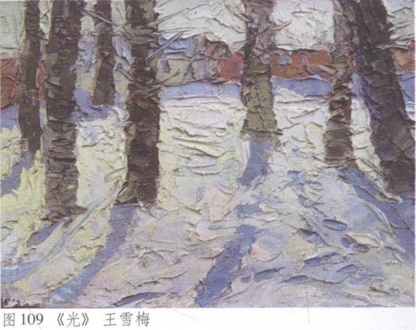 图109《光》水粉画 王雪梅