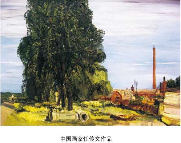中国画家任传文作品