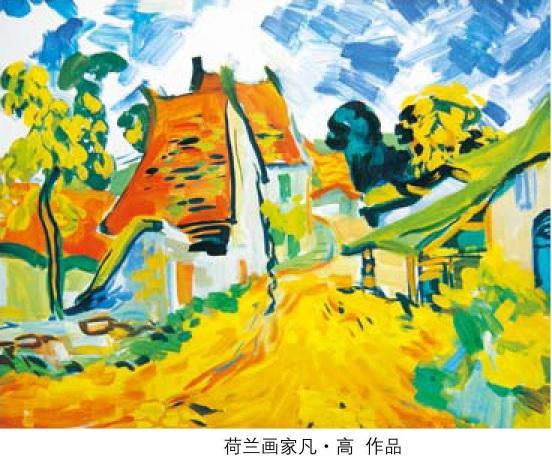 荷兰画家梵高作品
