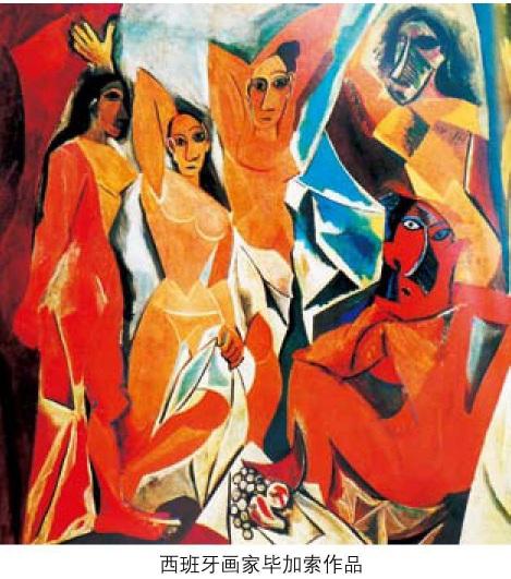 西班牙画家毕加索作品