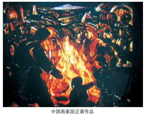 中国画家段正渠作品