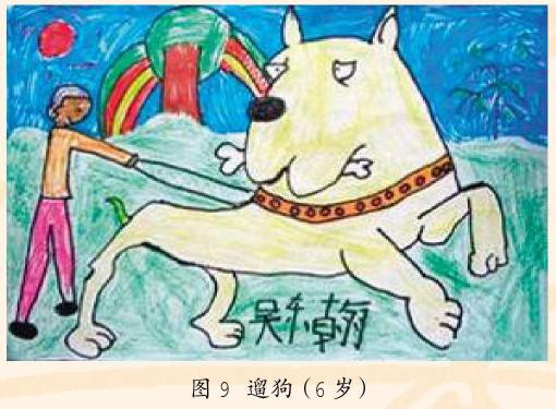 幼儿美术作品图9《遛狗》