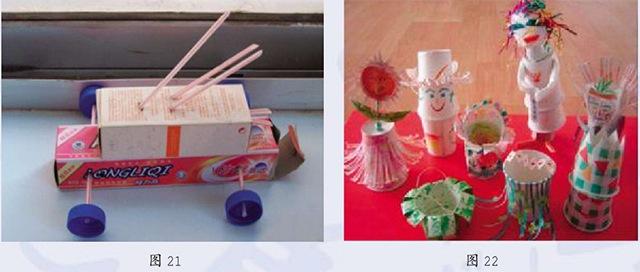 大班幼儿自制的玩具
