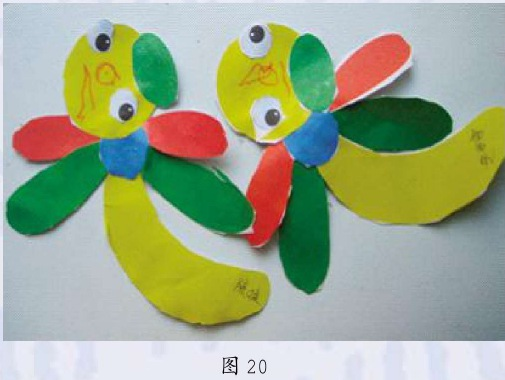 中班幼儿自制的玩具