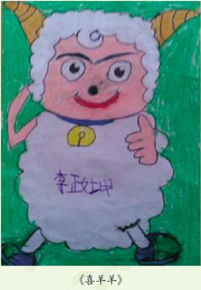 喜洋洋幼儿美术作品