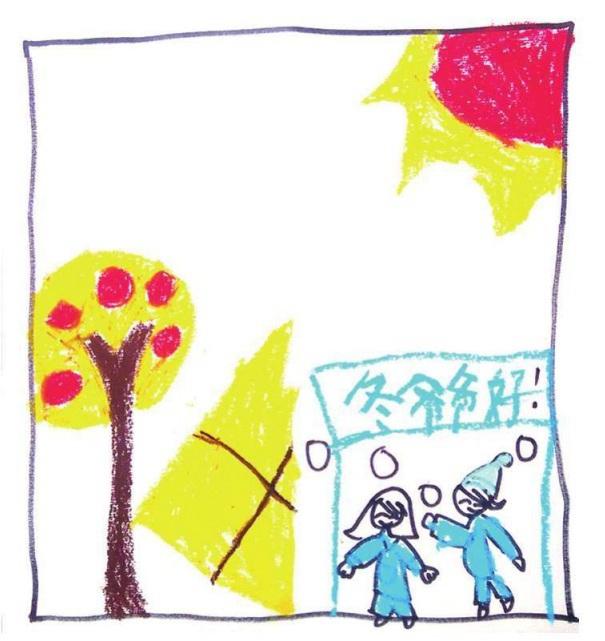 地平线式儿童绘画作品