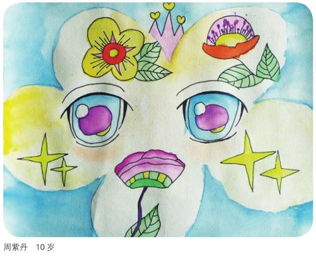 儿童眼睛漫画作品