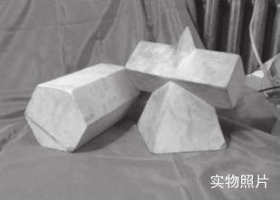两个几何体示例图片