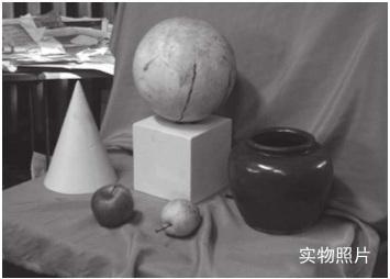 几何体与静物组合的画法示例图片