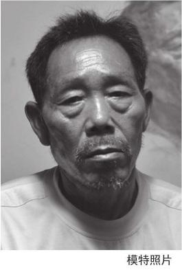 男性老年人模特照片