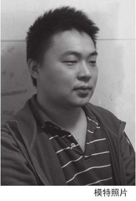 男青年模特照片