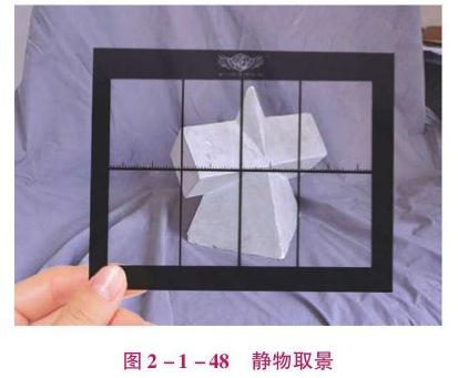 单个石膏几何体