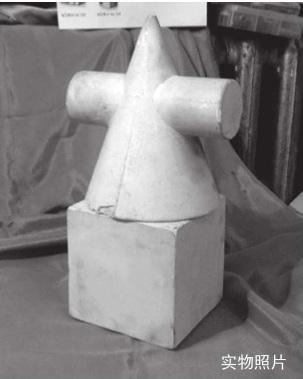 两个石膏几何体示例图片