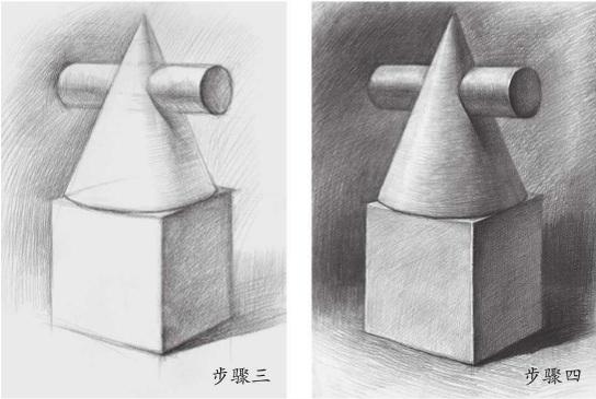 两个石膏几何体的画法步骤三和四