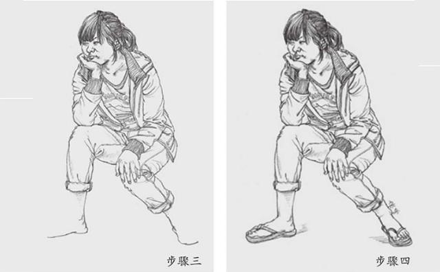 女坐姿速写的画法步骤三和四