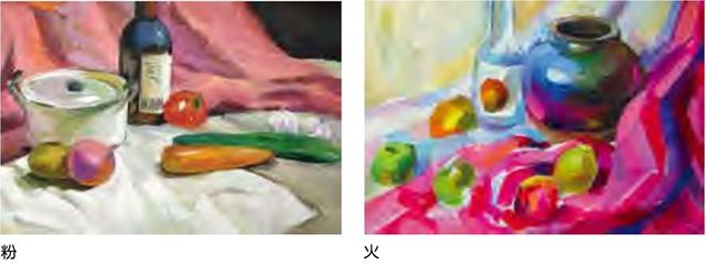 水粉画中常见的问题1