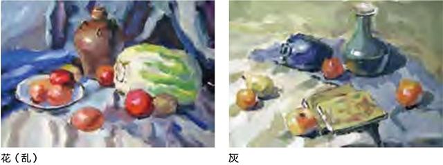水粉画中常见的问题2
