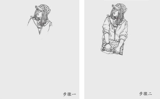 速写女站姿的画法一和二