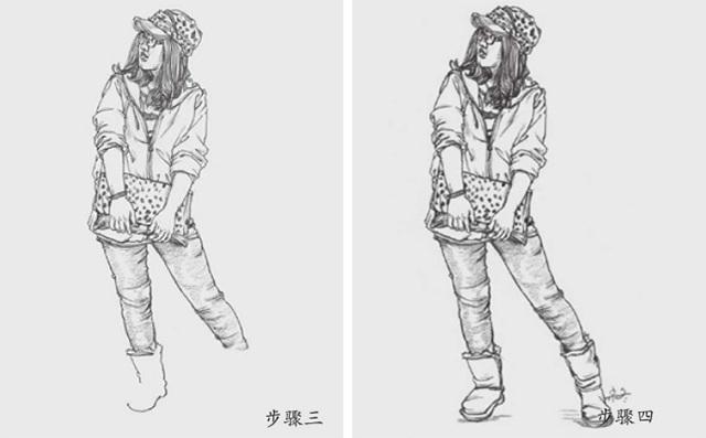 速写女站姿的画法三和四