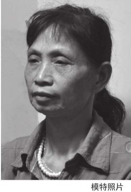 女性老人模特照片