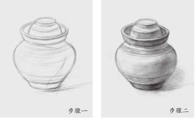素描印花陶罐的画法(1)
