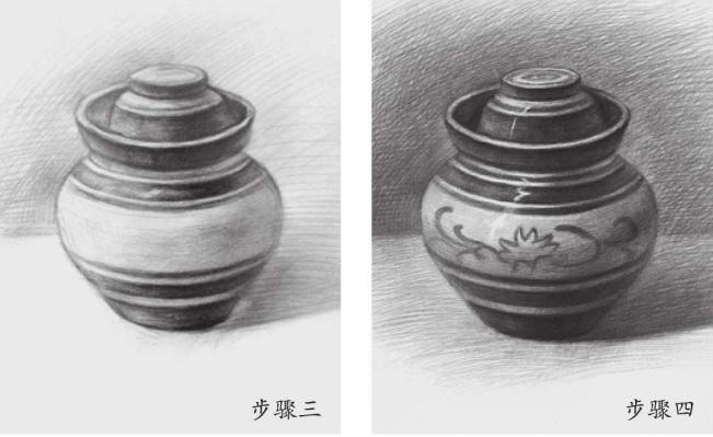 素描印花陶罐的画法(2)