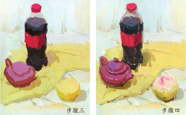 可口可乐茶壶水果色彩组合的画法(三和四)