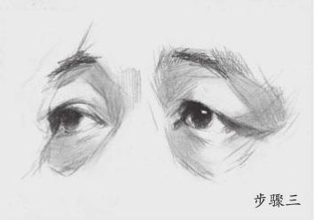 素描眼睛怎么画(3)