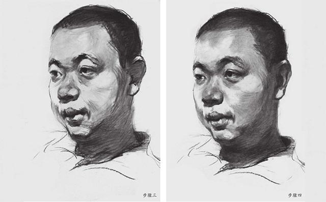 素描头像的明暗画法(三和四)
