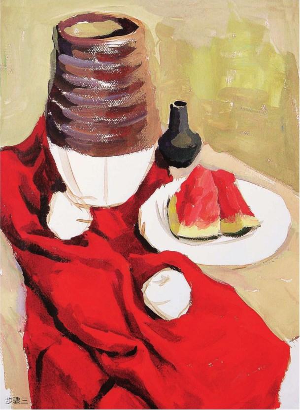 红色衬布上的陶罐作画步骤三